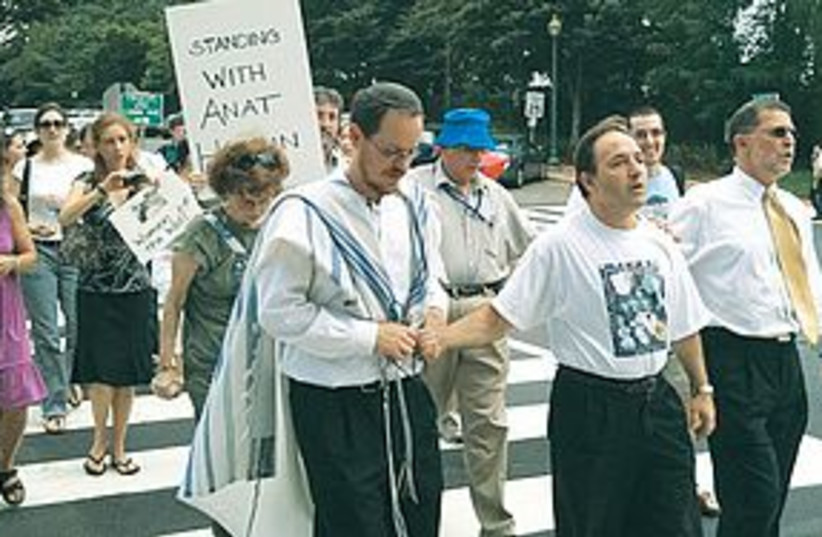 washington protest 311 (photo credit: frumforum.com)