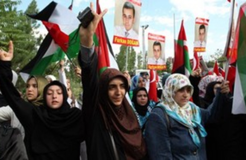 Turkey protests (photo credit: Associated Press)