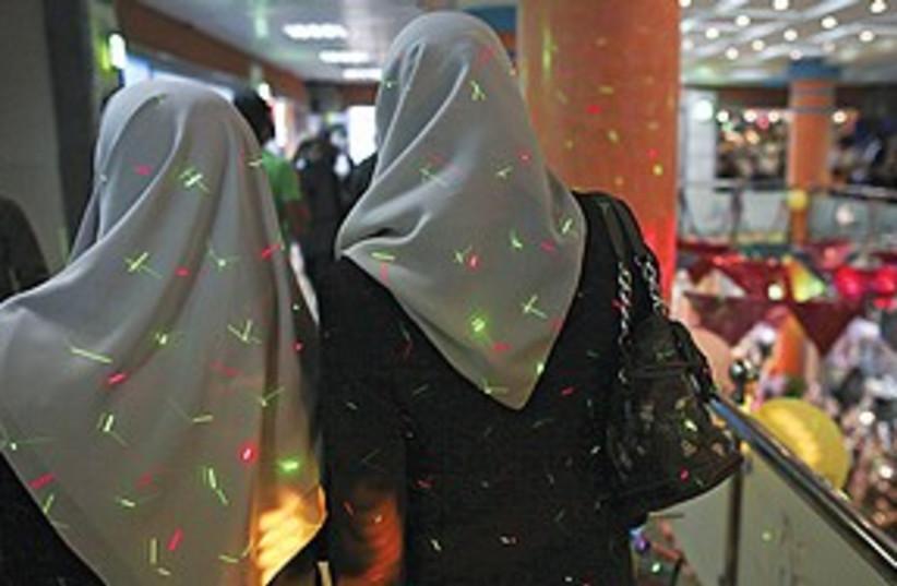 Palestinian women (photo credit: Associated Press)