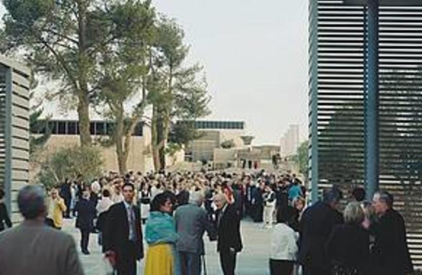 Israel Museum (photo credit: Courtesy)