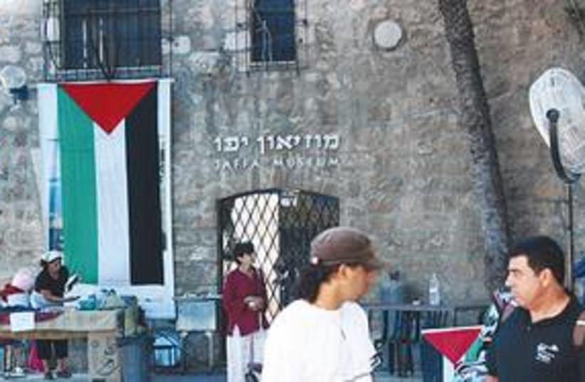 Jaffa festival (photo credit: Ben Hartman)