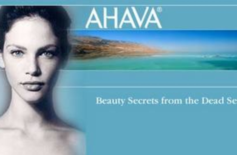 Ahava (photo credit: Courtesy)