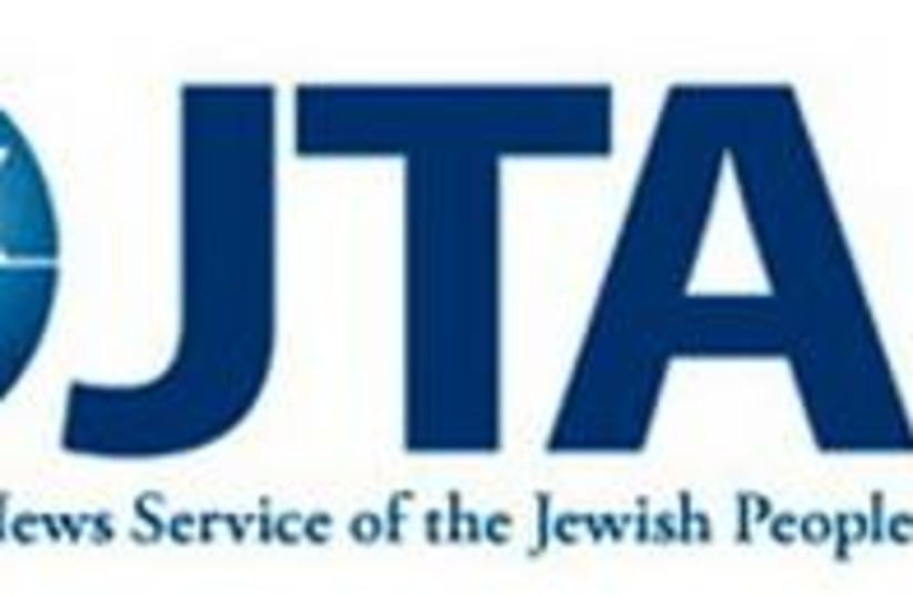 JTA logo (photo credit: Courtesy)