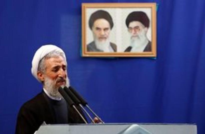 Iran sermon 311 (photo credit: Associated Press)
