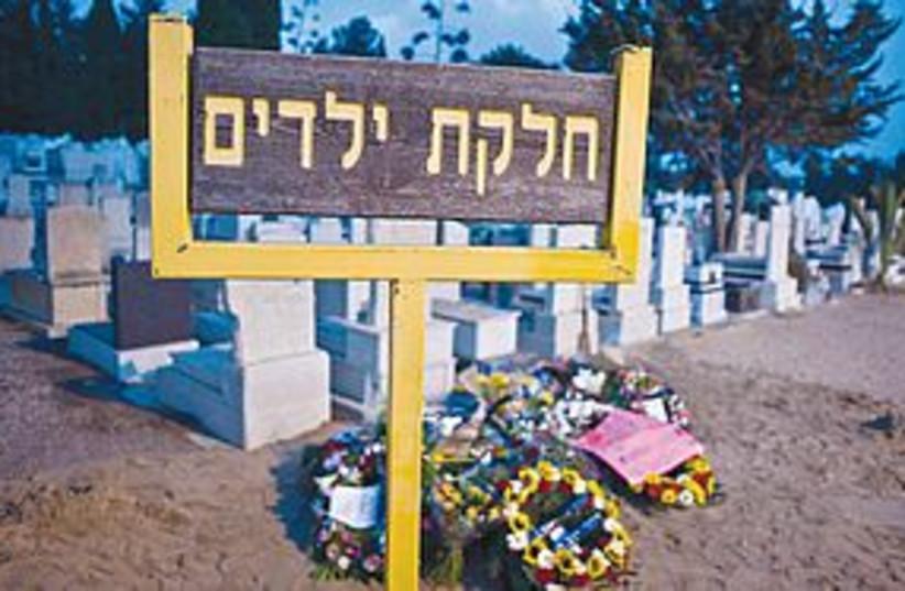 netanya murder graves 311 (photo credit: Asaf Kliger)