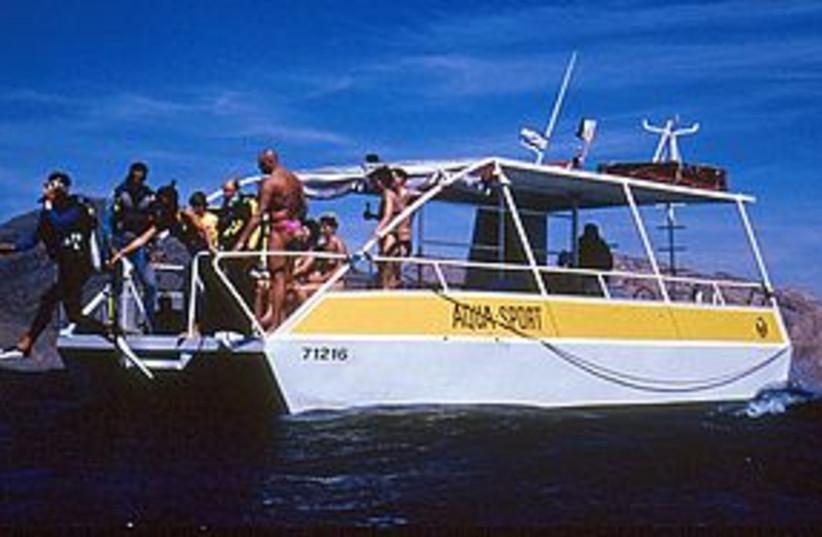 Aqua Sport boat 311 (photo credit: Aqua Sport)