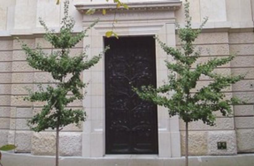 stone synagogue 311 (photo credit: Courtesy)