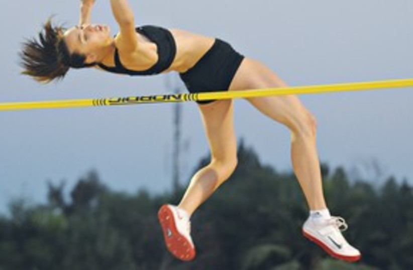 311_ frenkel high jump (photo credit: Israeli Athletics Association)