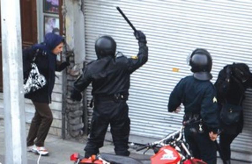 Iranian Repression311 (photo credit: Courtesy)