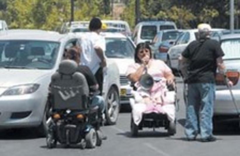 disabled upfront feature (photo credit: Illustrative photo by Ariel Jerozolimski)