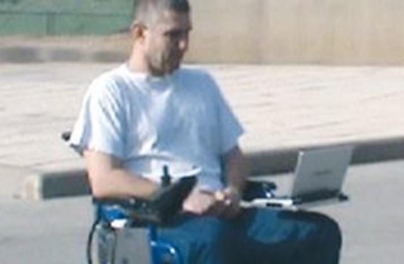 wheelchair 311 (photo credit: Weizmann Institute)