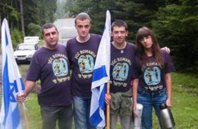 JDC Romania kids 311 (photo credit: Yaakov Katz)