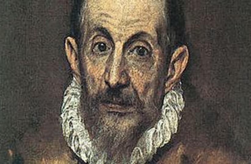 El Greco painting 311 (photo credit: Courtesy)