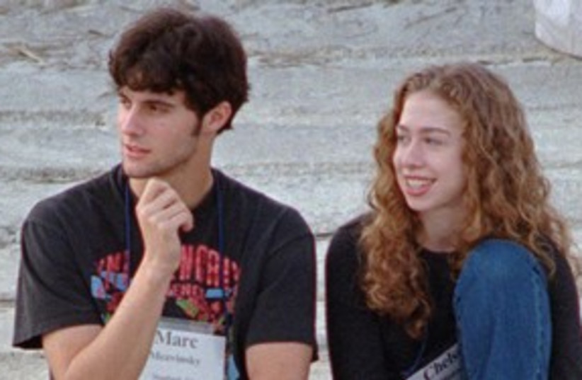 Chelsea Clinton and husband 311 (photo credit: AP)