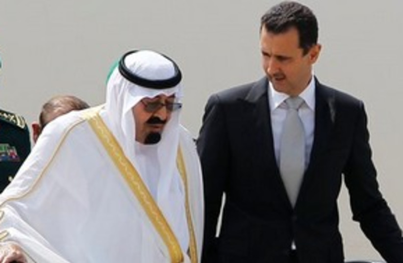 Assad Abdullah 311 (photo credit: Associated Press)