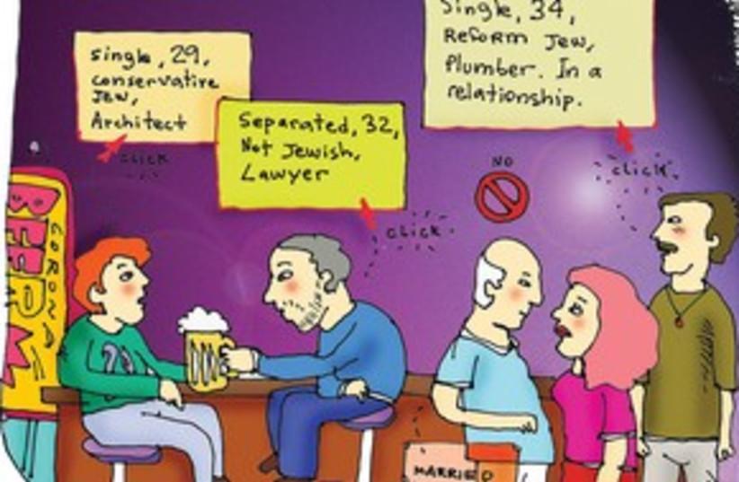 Dating 311 (photo credit: Courtesy)