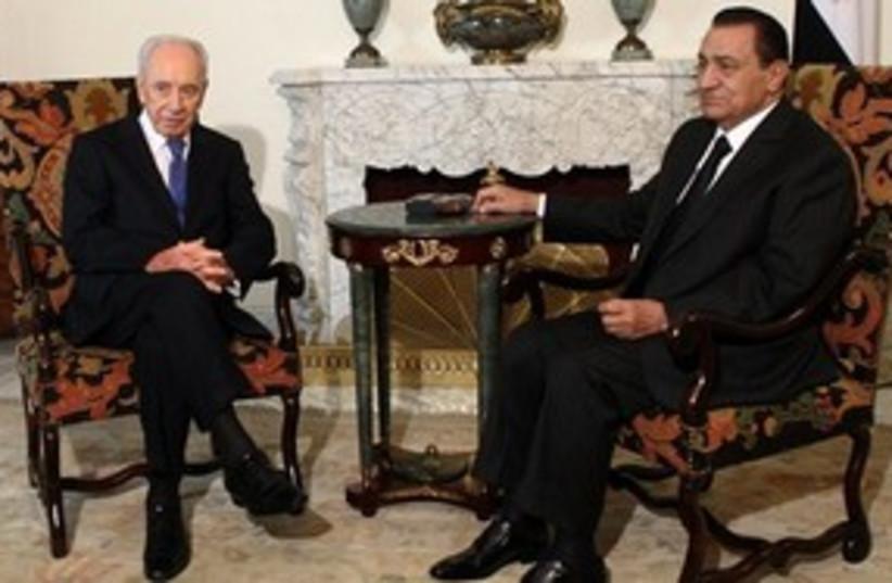 Peres-Mubarak 311 (photo credit: Associated Press)