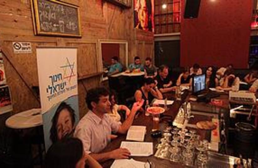 Young academics discussion (photo credit: Marc Israel Sellem)