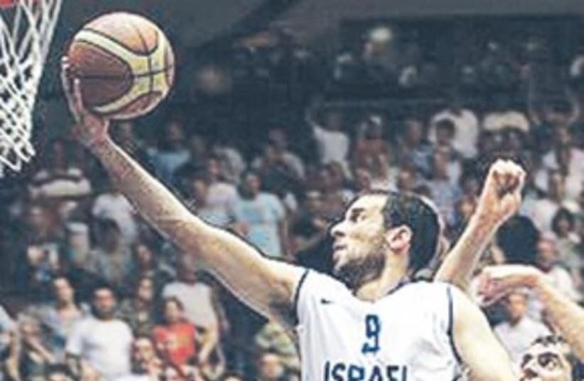 311_Eurobasket (photo credit: FIBA EUROPE Web site)