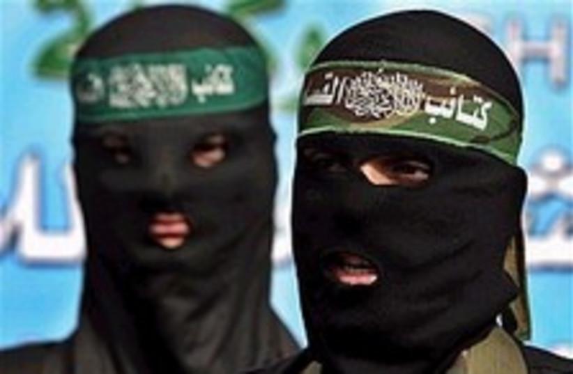 Hamas heads 224.88 (photo credit: AP [file])