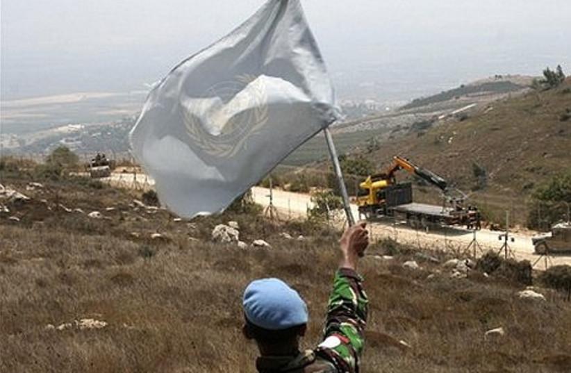 Israel Lebanon border clash