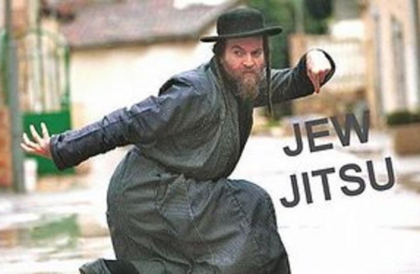 Jew Jitsu 311 (photo credit: Courtesy)
