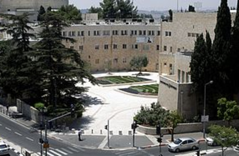 Jewish Agency Building 311 (photo credit: Marc Israel Sellem)