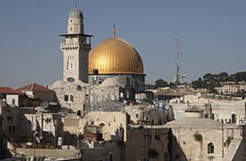 dome of the rock 311 (photo credit: Marc Israel Sellem)