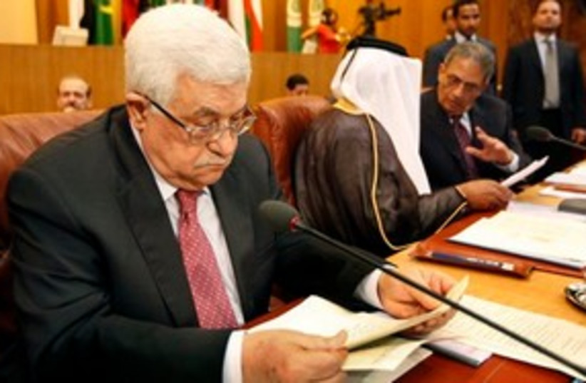 Mahmoud Abbas 311 (photo credit: AP/Nasser Nasser)