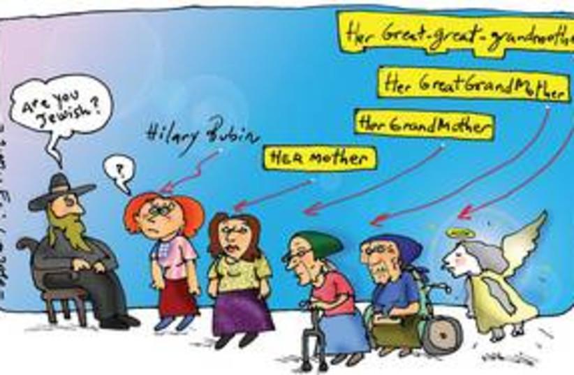Lineage Cartoon311 (photo credit: Courtesy)