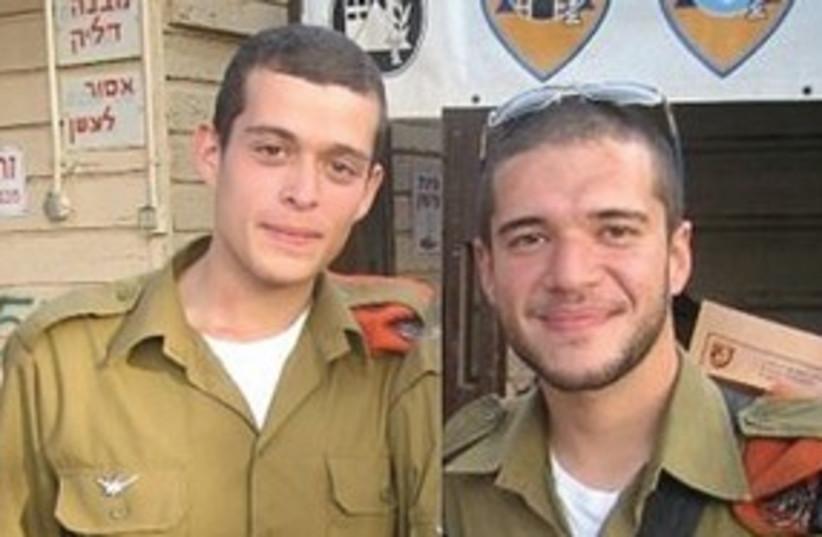 Caio Marcel Weinstein (photo credit: IDF Spokesperson's Office)