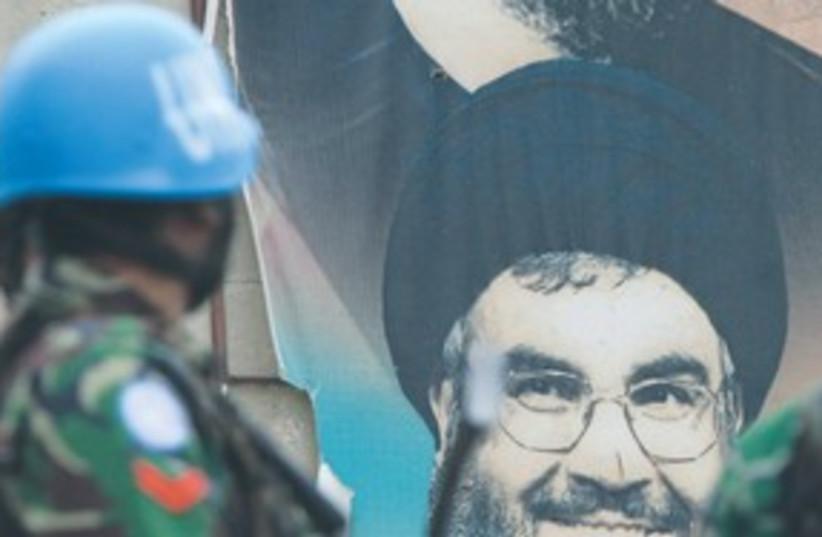 Nasrallah 311 (photo credit: Associated Press)