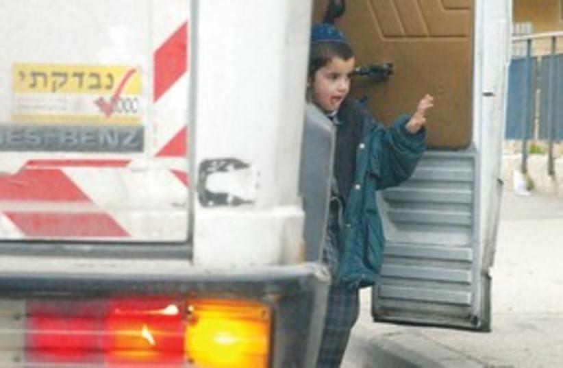Children 311 (photo credit: Illustrative photo: Ariel Jerozolimski)