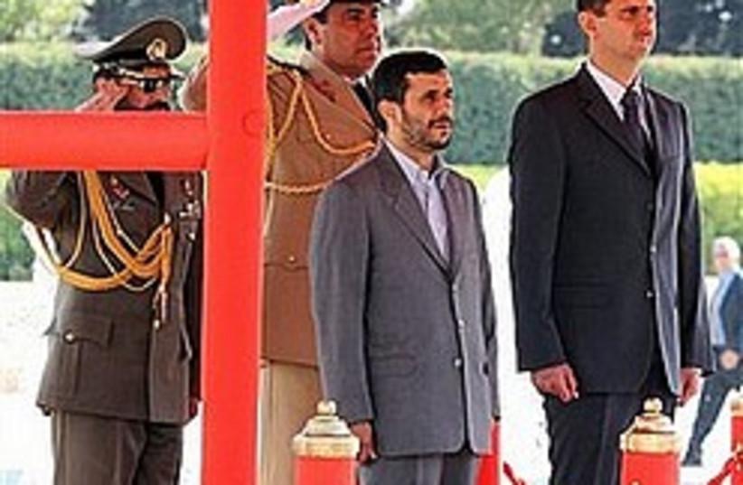 assad ahmadinejad 248 88 ap (photo credit: AP [file])