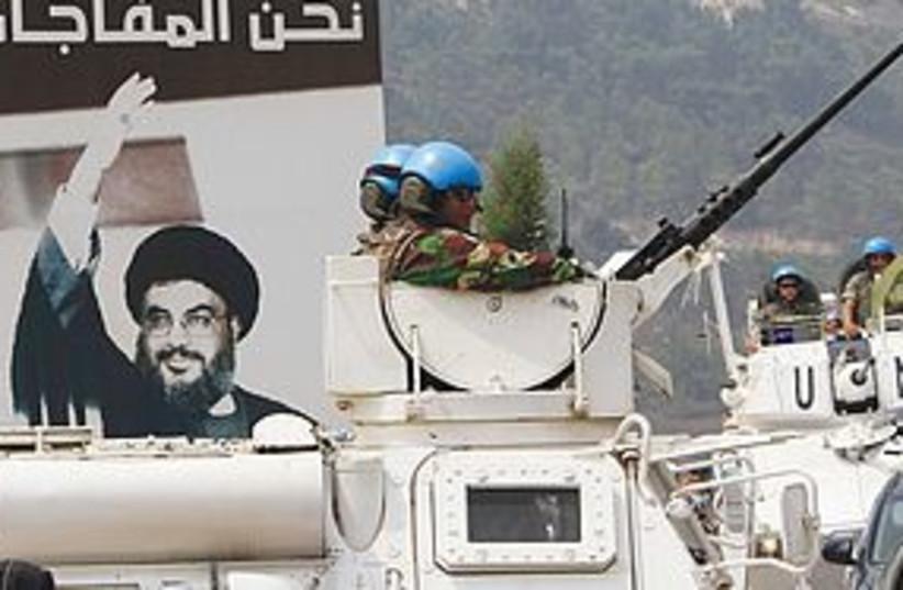 lebanon unifil nasrallah 311 (photo credit: AP)