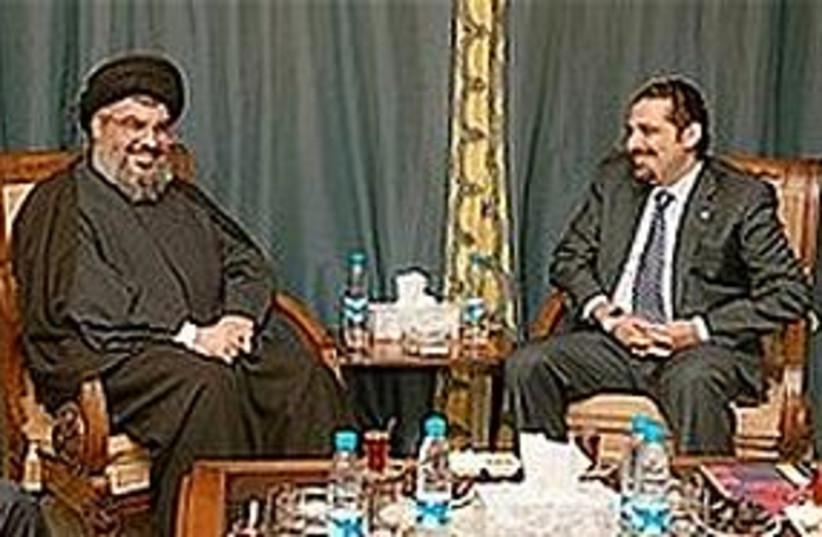 Nasrallah Hariri (photo credit: Associated Press)