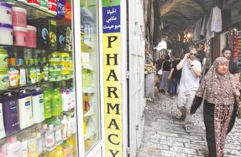 Arab pharmacy 311 (photo credit: Marc Israel Sellem/The Jerusalem Post)