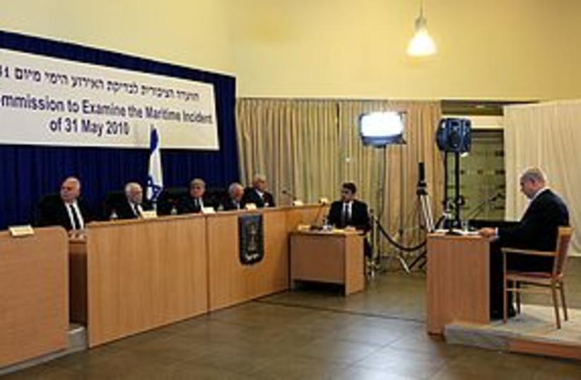 Turkel Committee (photo credit: Marc Israel Sellem)