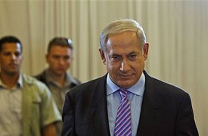 Netanyahu Turkel panel 311 (photo credit: Associated Press)