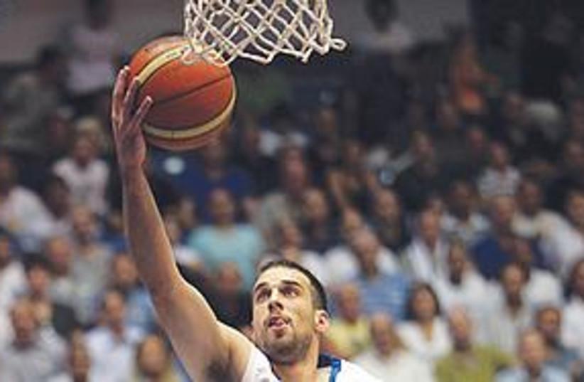 Yotam Halperin (photo credit: Israel Basketball Association)