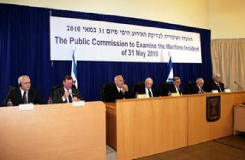 Turkel Committee (photo credit: Marc Israel Sellem / The Jerusalem Post)