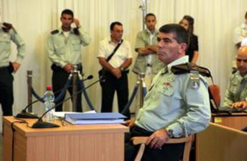 Ashkenazi Turkel Committee 311 (photo credit: Marc Israel Sellem / The Jerusalem Post)
