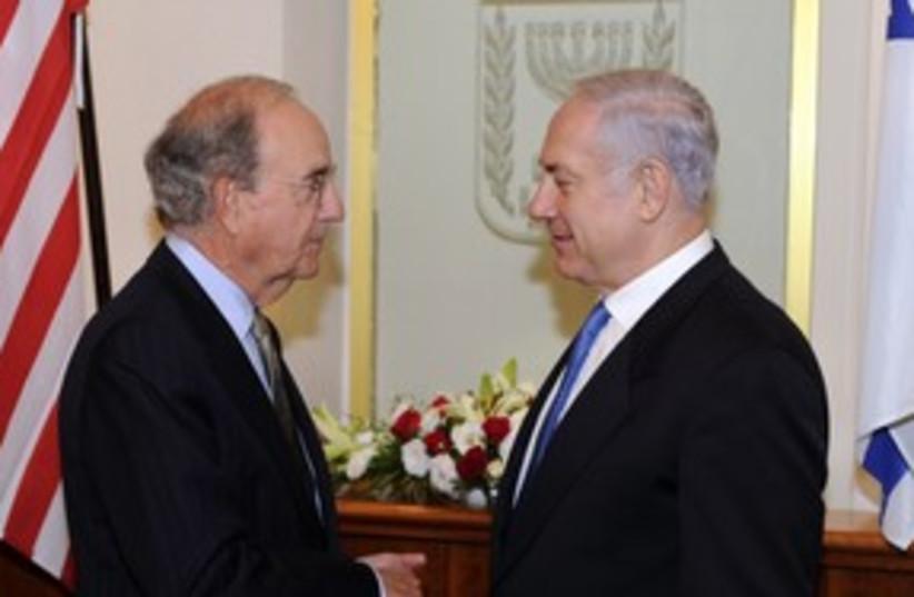 311_Bibi and mitchell (photo credit: Associated Press)