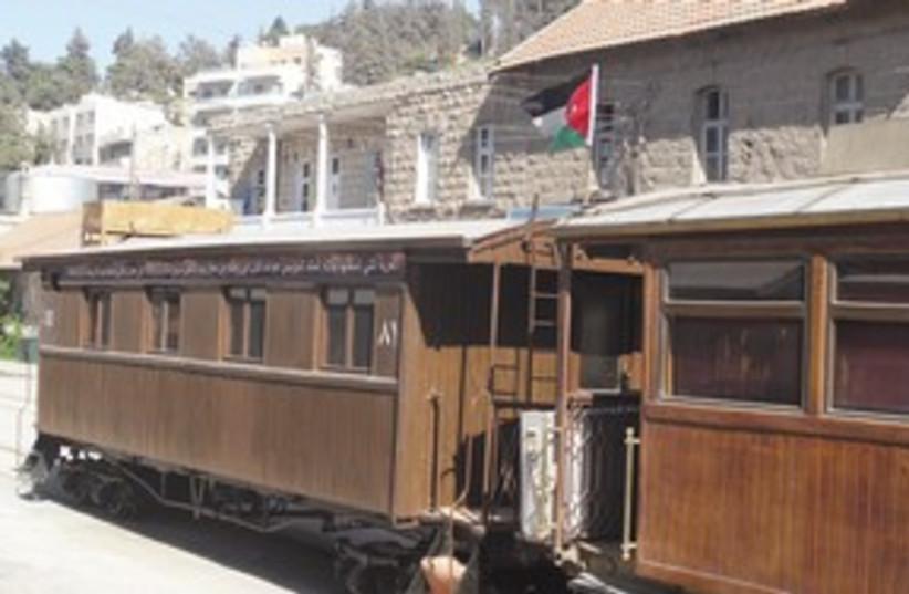 Amman 311 (photo credit: Eldad Brin)