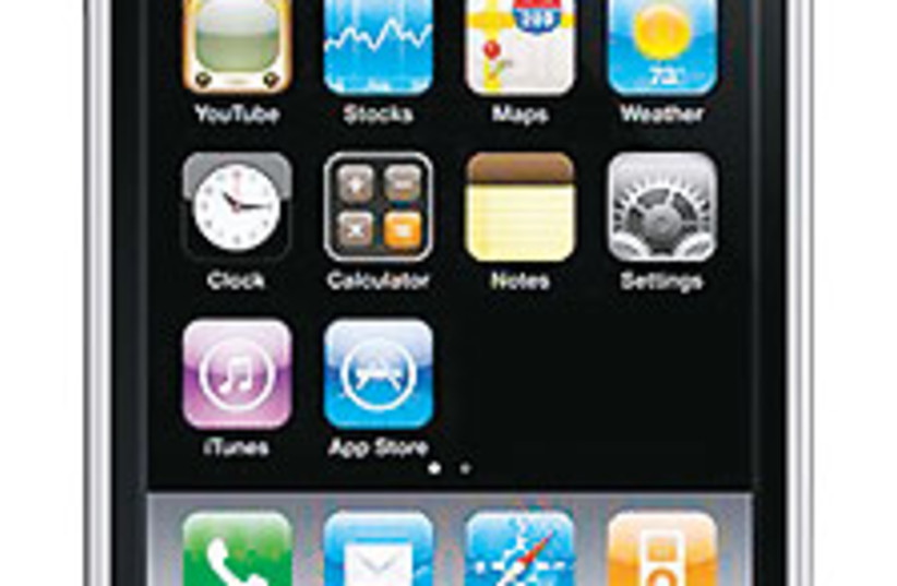 iphone (photo credit: Courtesy)