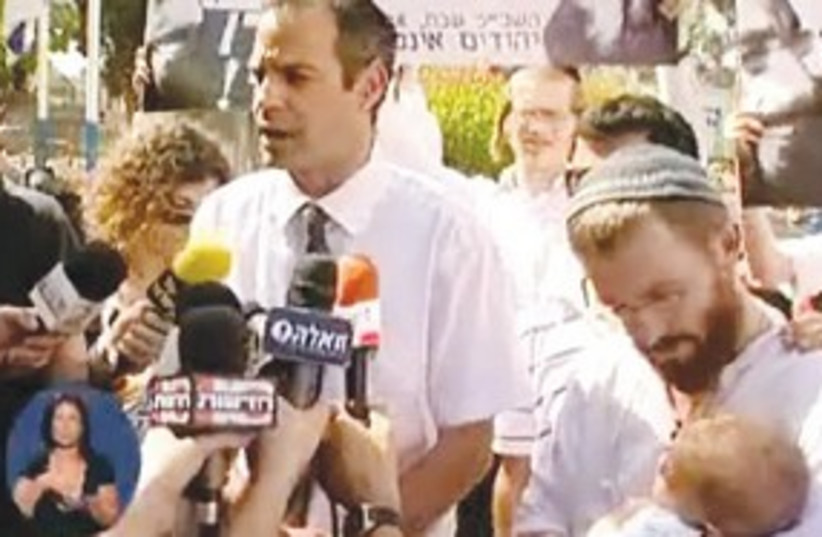 311_chaim pearlman (photo credit: Channel 10)