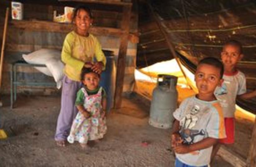 311_Beduin children (photo credit: Sarah Levin)