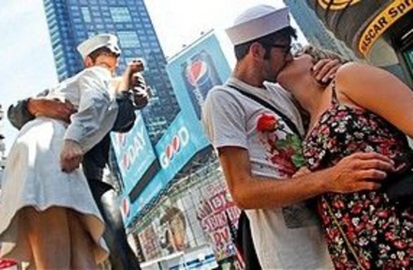 kiss kiss 311 (photo credit: Associated Press)