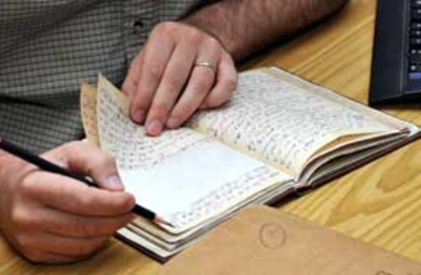 Yad Vashem (photo credit: Yad Vashem)