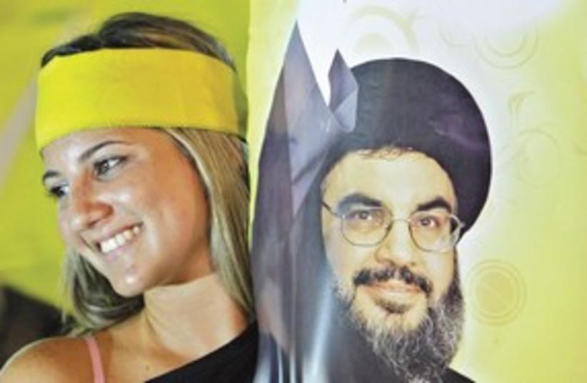 Hizbullah supporter 311 (photo credit: Associated Press)